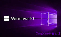 WIN10打开文件夹总是打开新窗口&&有时候弹出两个窗口