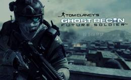 《幽灵行动4:未来战士》原版/免安装中文硬盘版免费下载