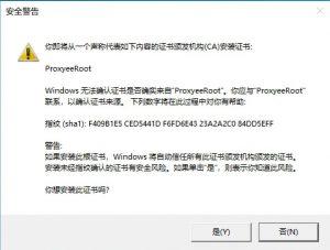 Proxyee-down 百度云网盘不限速的免费开源下载神器