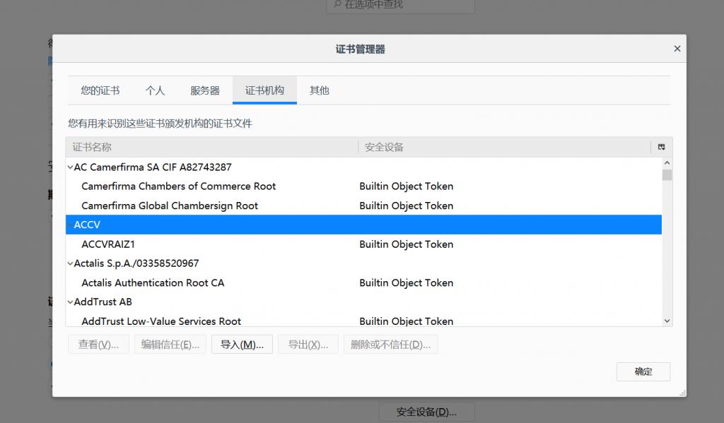 Firefox 浏览器配置百度网盘不限速下载工具 Proxyee-down